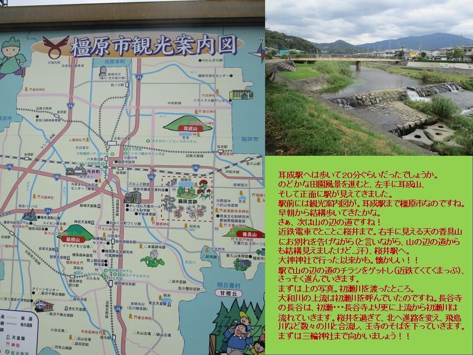 f:id:genta-san:20200809010434j:plain