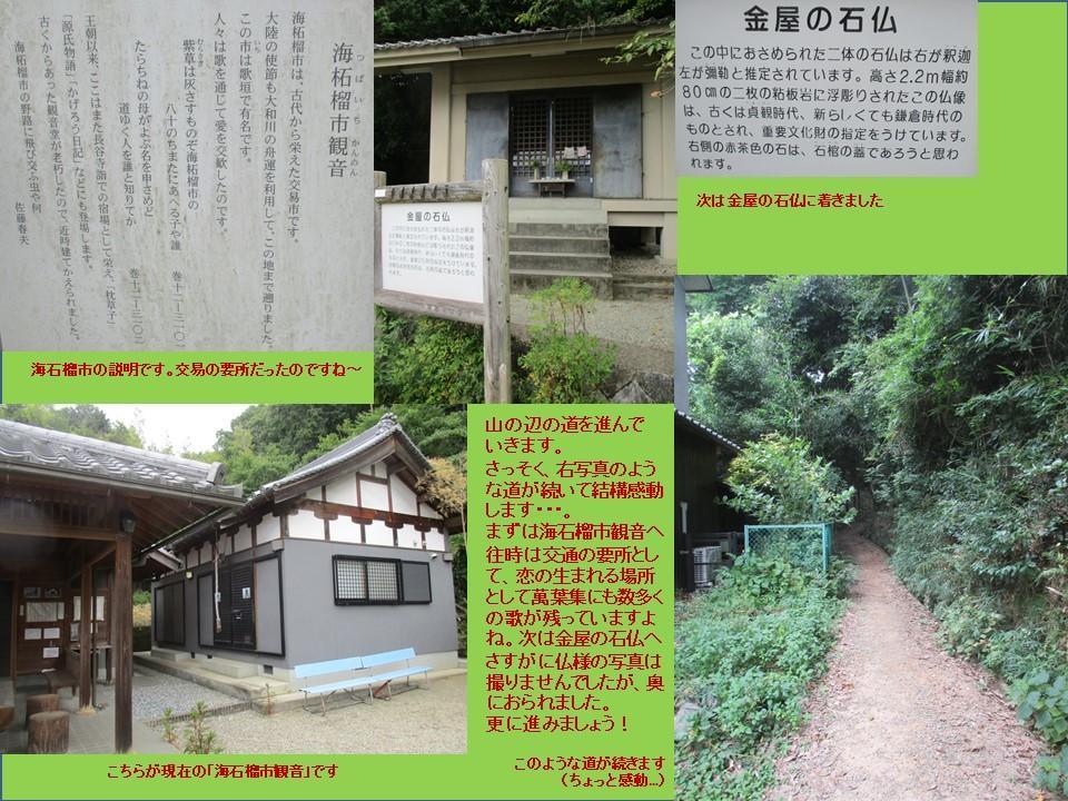 f:id:genta-san:20200809010445j:plain