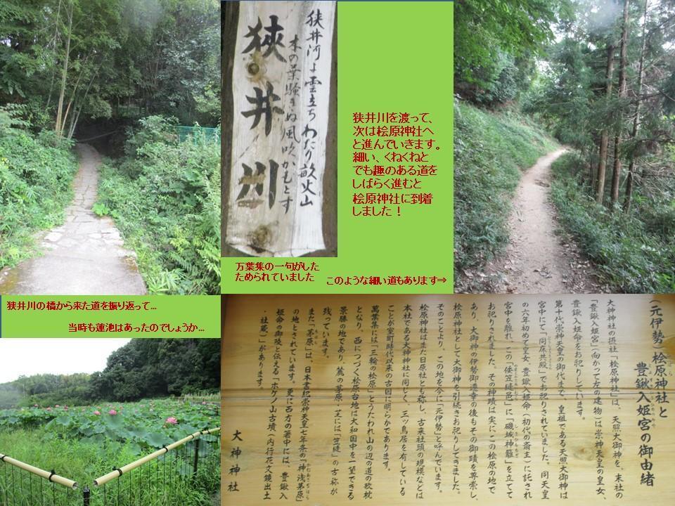 f:id:genta-san:20200809010503j:plain