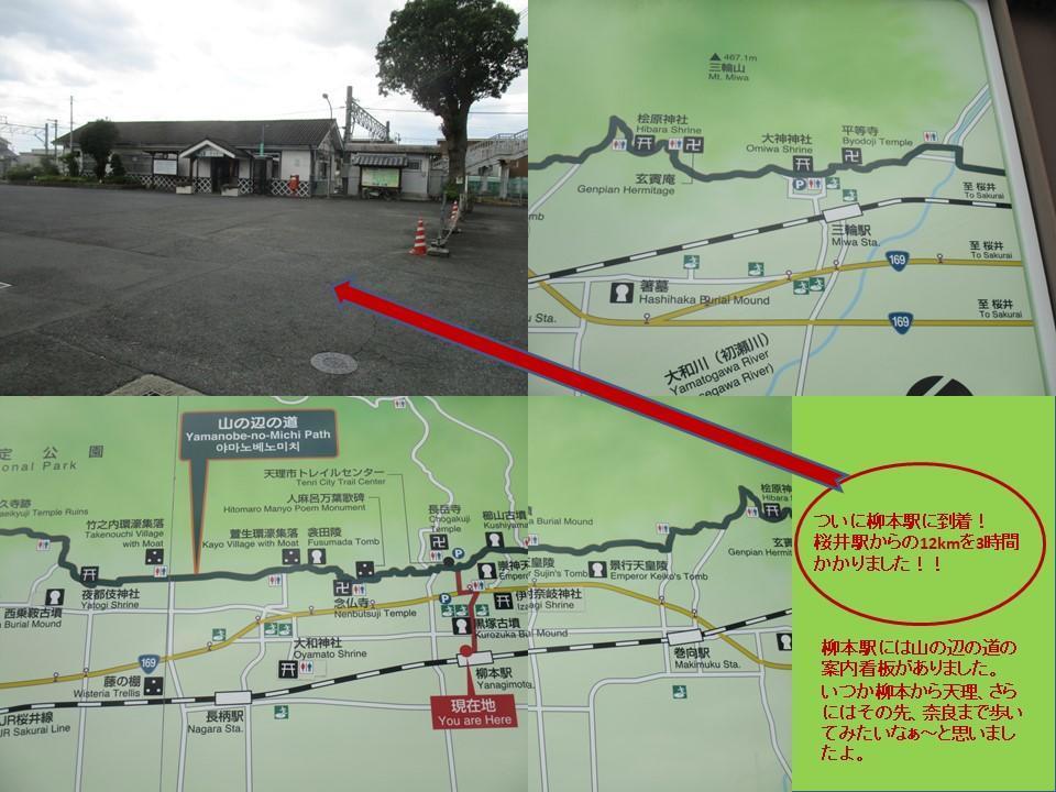 f:id:genta-san:20200809010546j:plain
