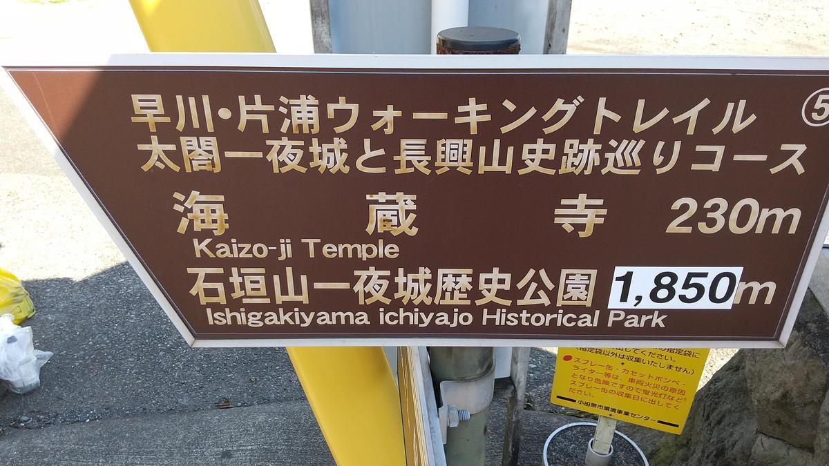 f:id:genta-san:20200814125456j:plain