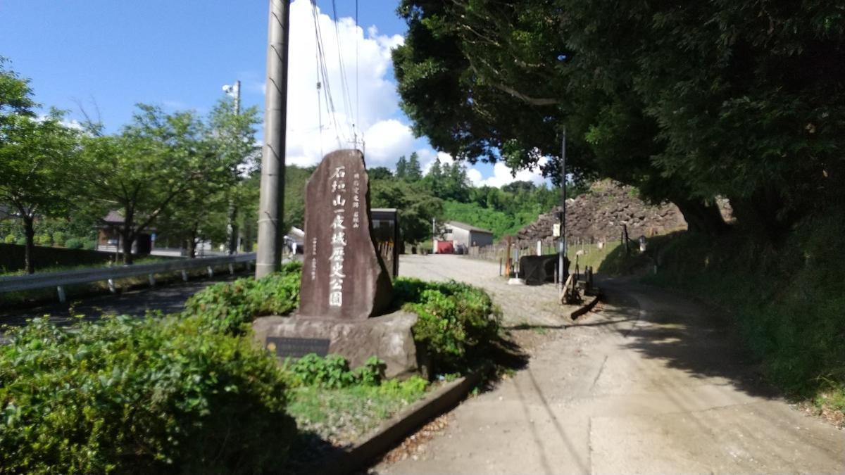 f:id:genta-san:20200814130737j:plain