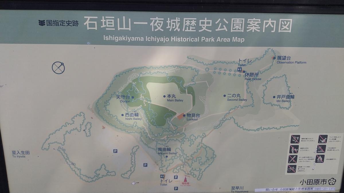 f:id:genta-san:20200814131108j:plain