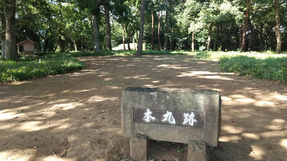 f:id:genta-san:20200814131720j:plain