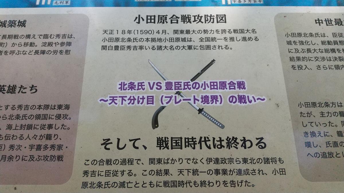 f:id:genta-san:20200814131905j:plain