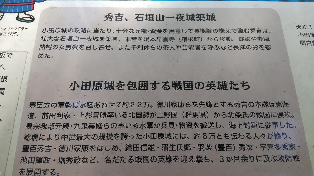 f:id:genta-san:20200814131939j:plain