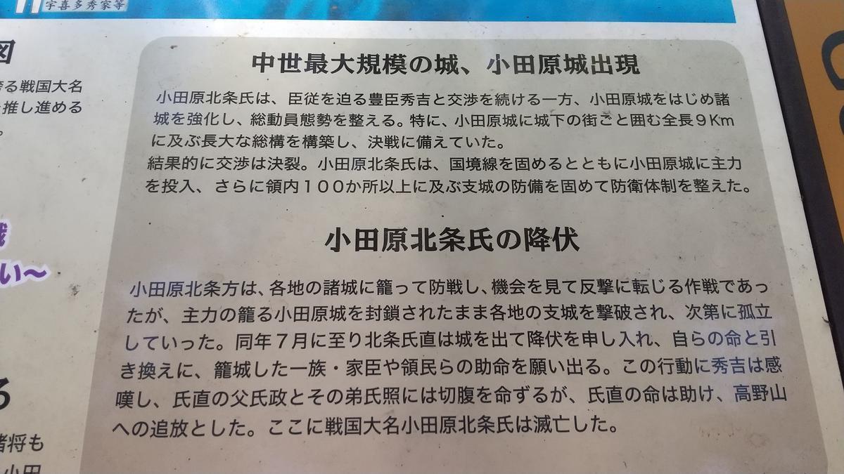 f:id:genta-san:20200814132015j:plain