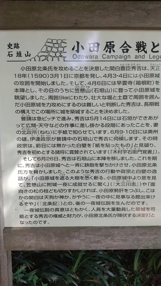 f:id:genta-san:20200814132516j:plain
