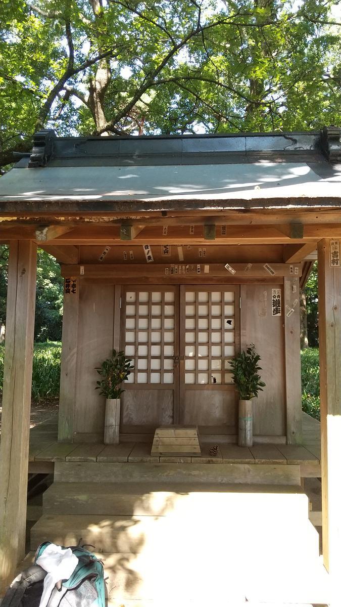 f:id:genta-san:20200814132550j:plain