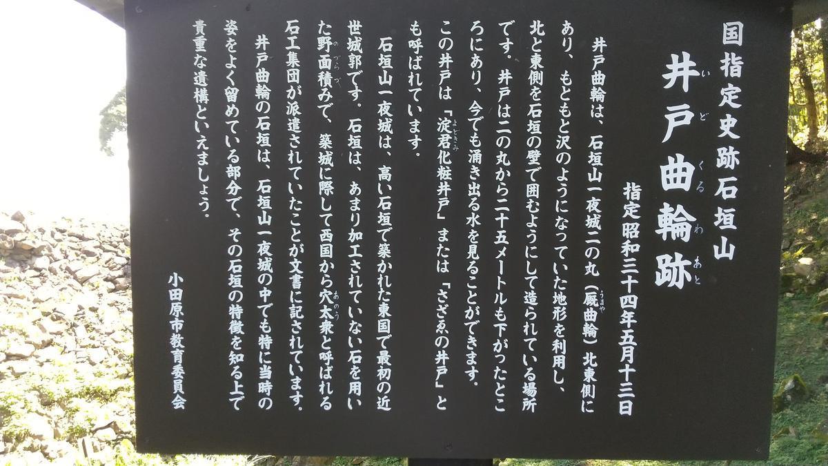 f:id:genta-san:20200814132842j:plain