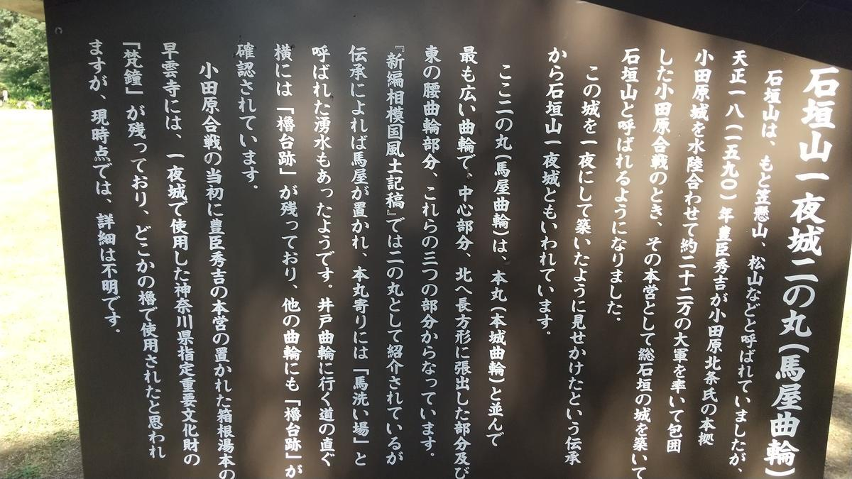 f:id:genta-san:20200814132929j:plain