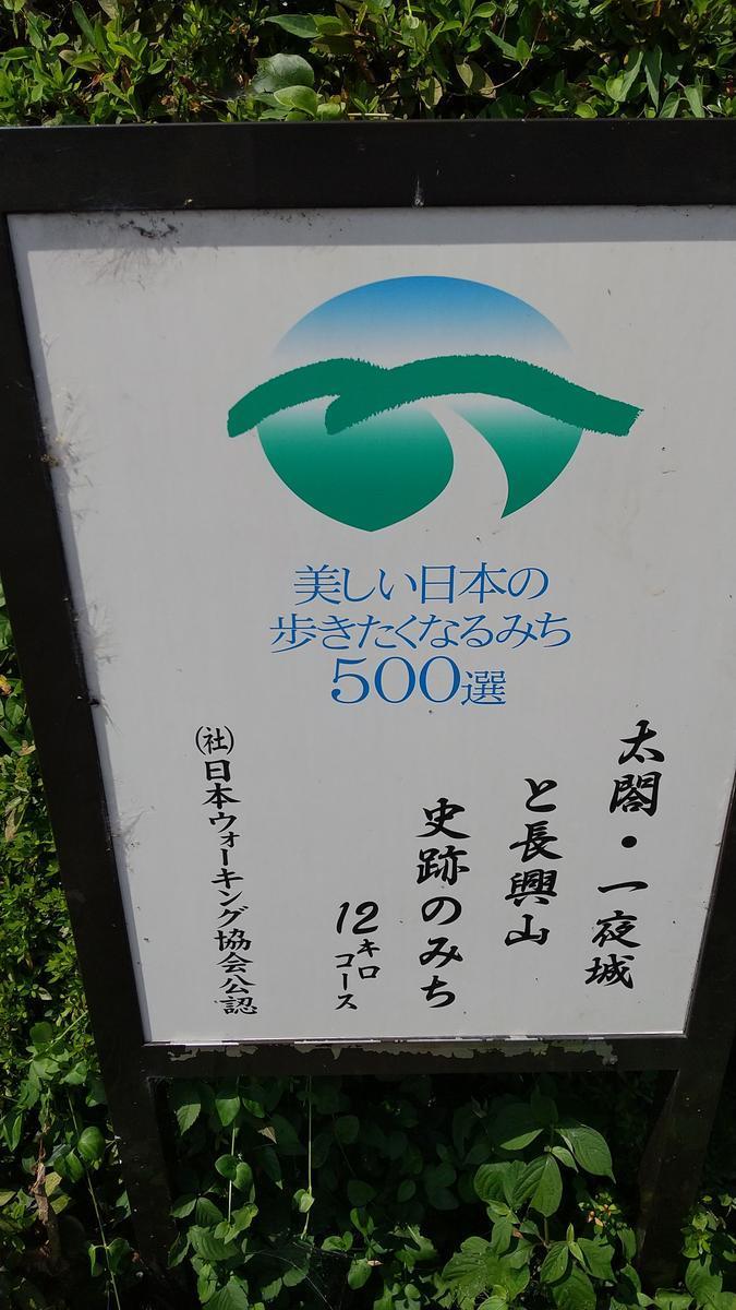 f:id:genta-san:20200814133305j:plain