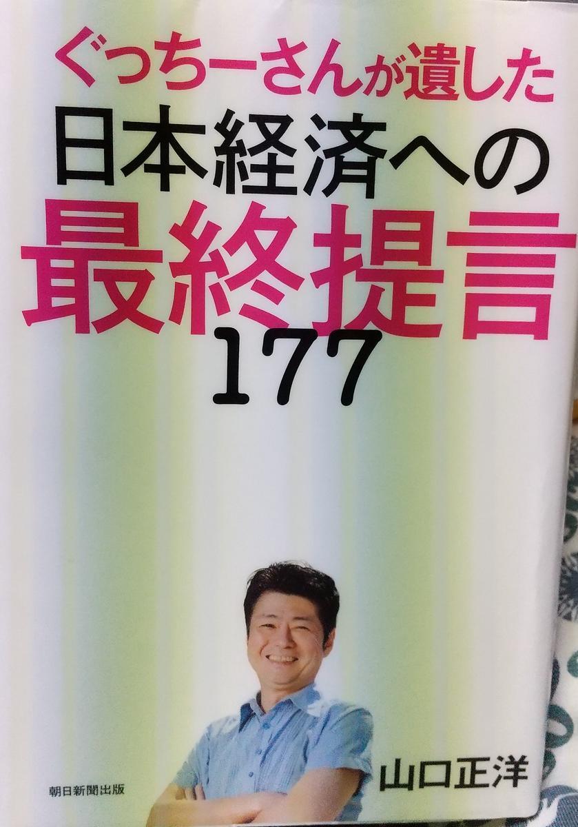 f:id:genta-san:20200816081225j:plain