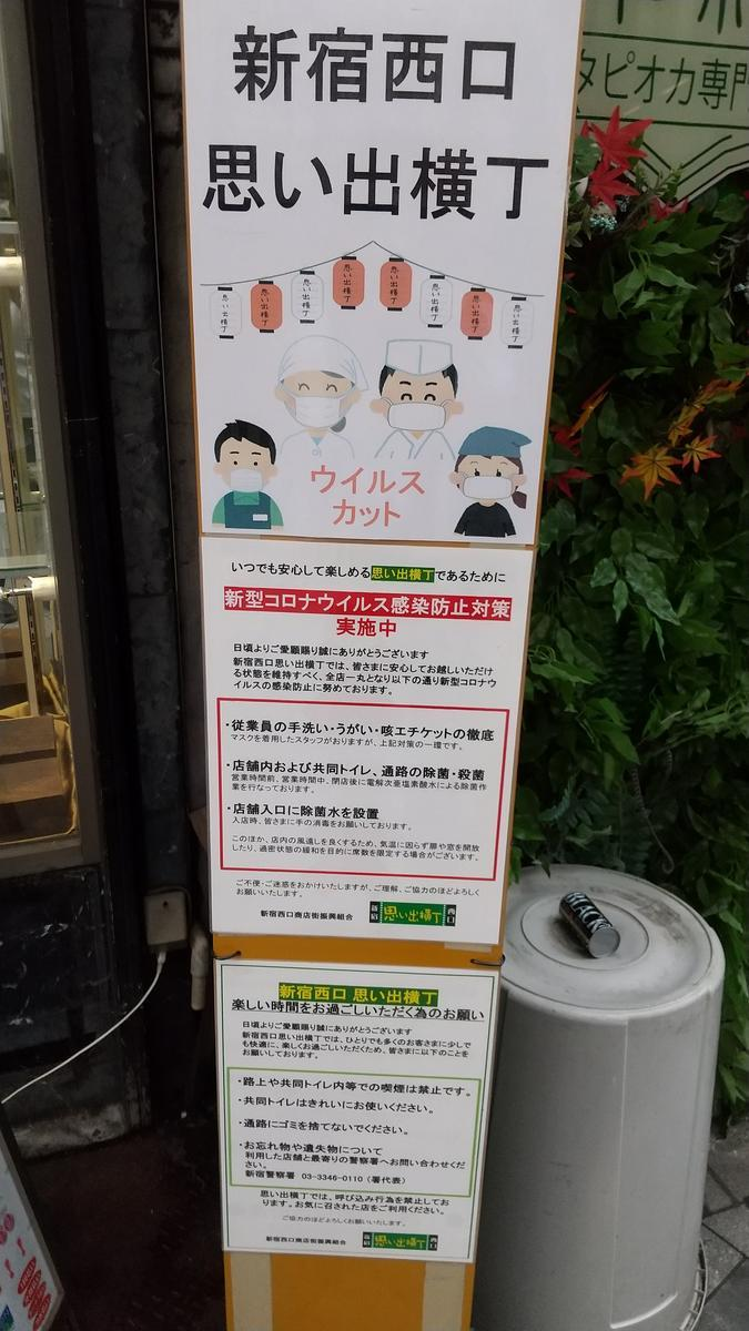 f:id:genta-san:20200819121019j:plain