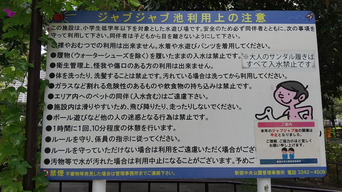 f:id:genta-san:20200819121843j:plain