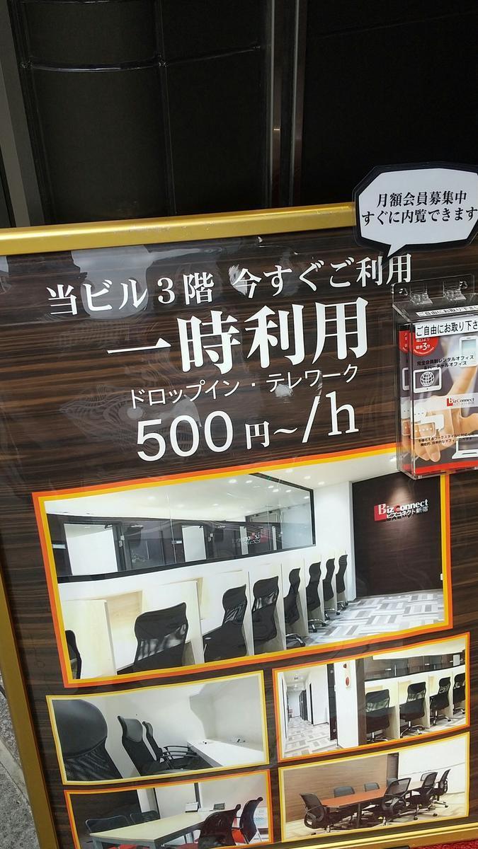 f:id:genta-san:20200819122102j:plain