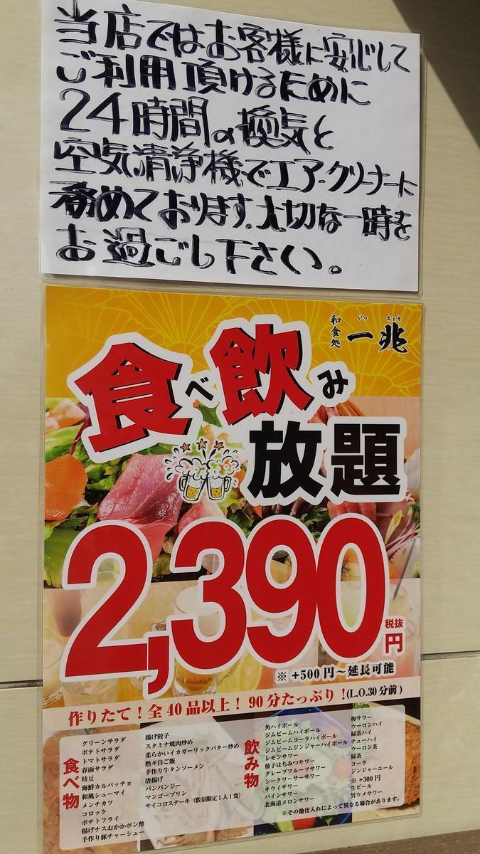 f:id:genta-san:20200819122120j:plain
