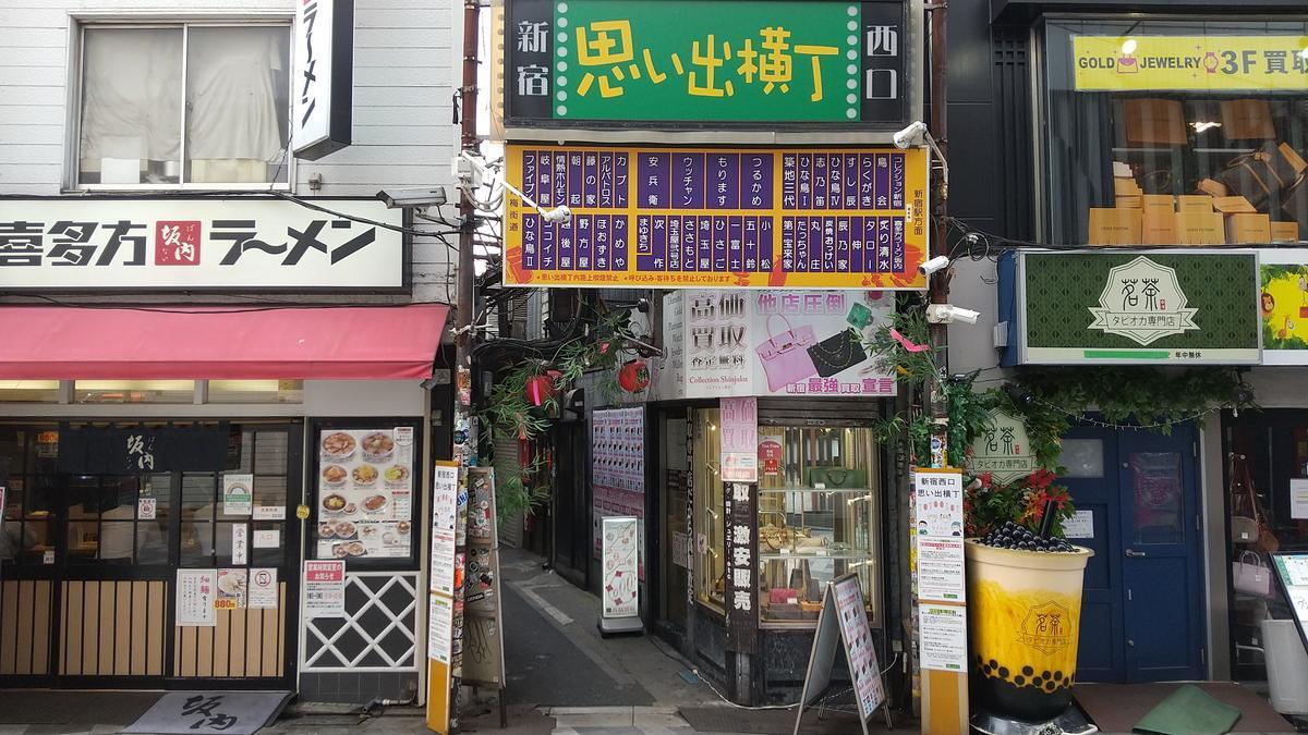 f:id:genta-san:20200819122413j:plain