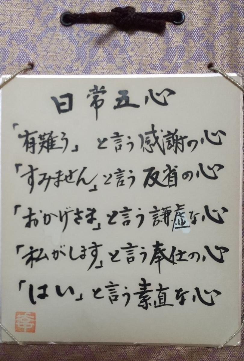 f:id:genta-san:20200819191200j:plain