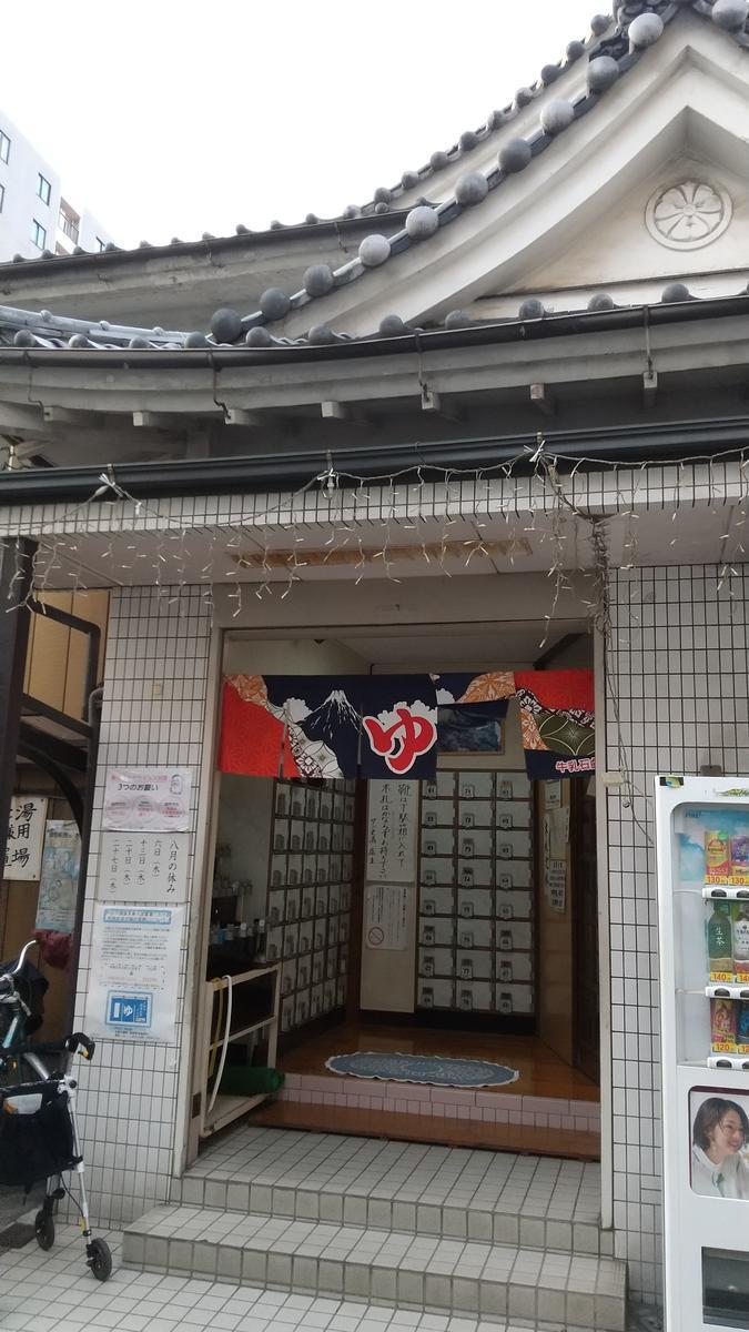 f:id:genta-san:20200819191344j:plain