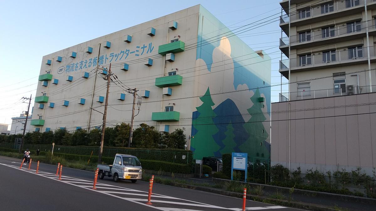 f:id:genta-san:20200820180942j:plain