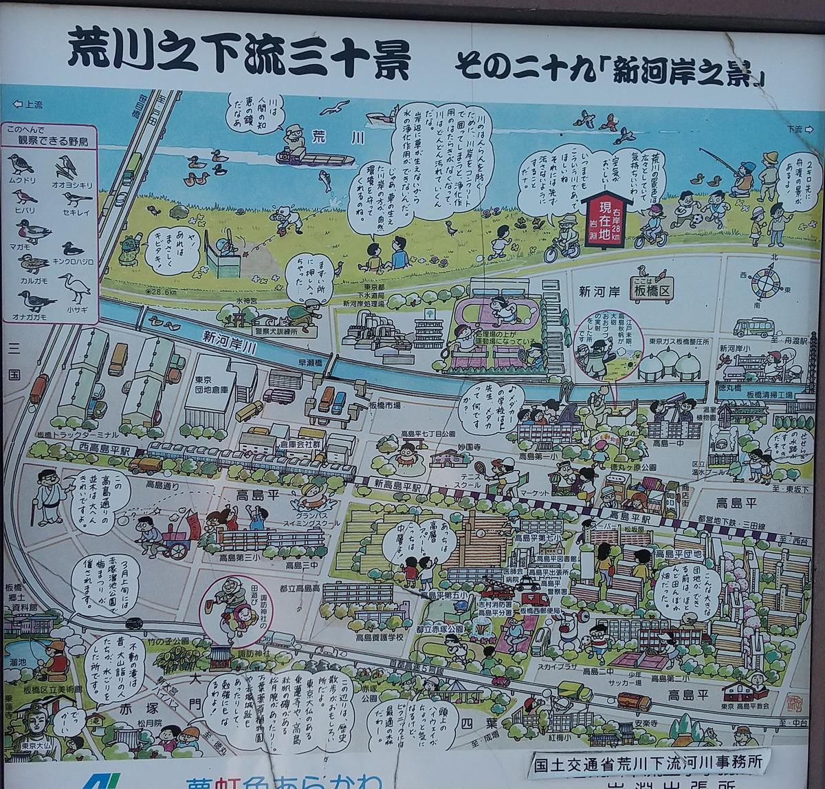 f:id:genta-san:20200820181829j:plain