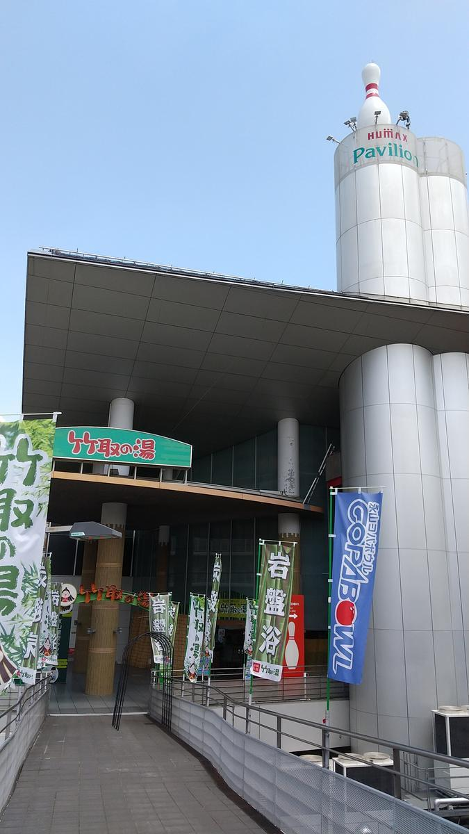 f:id:genta-san:20200821144209j:plain