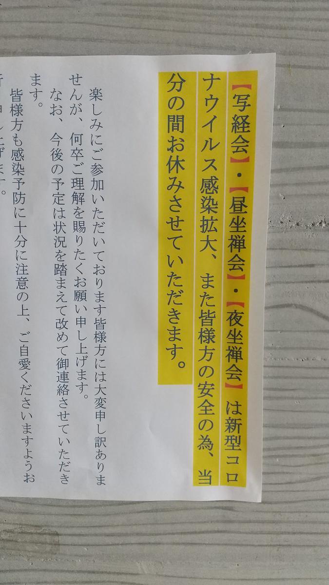 f:id:genta-san:20200821144851j:plain
