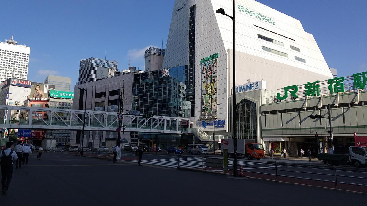 f:id:genta-san:20200821145332j:plain