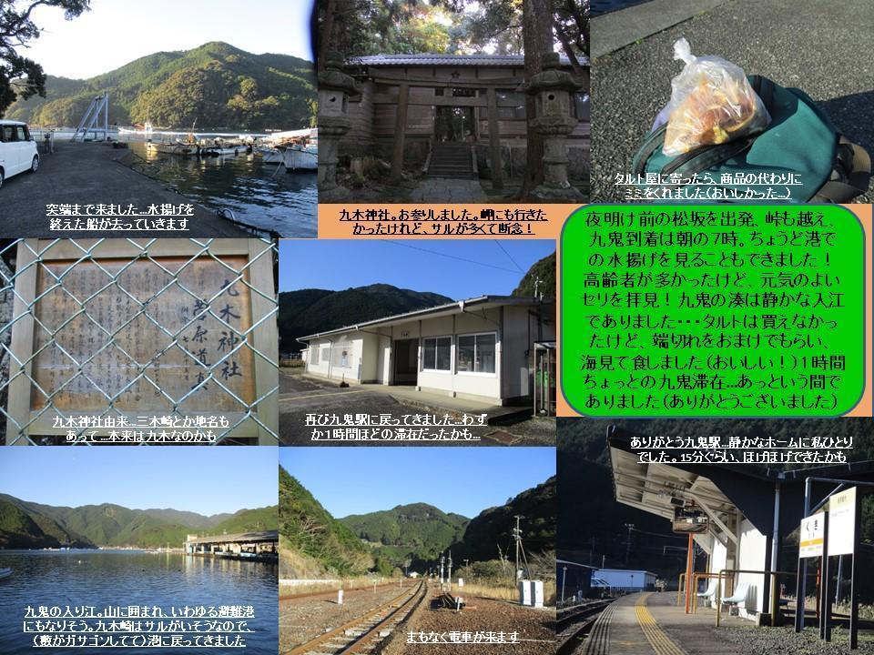 f:id:genta-san:20200824143310j:plain