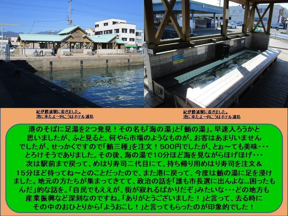 f:id:genta-san:20200824143318j:plain