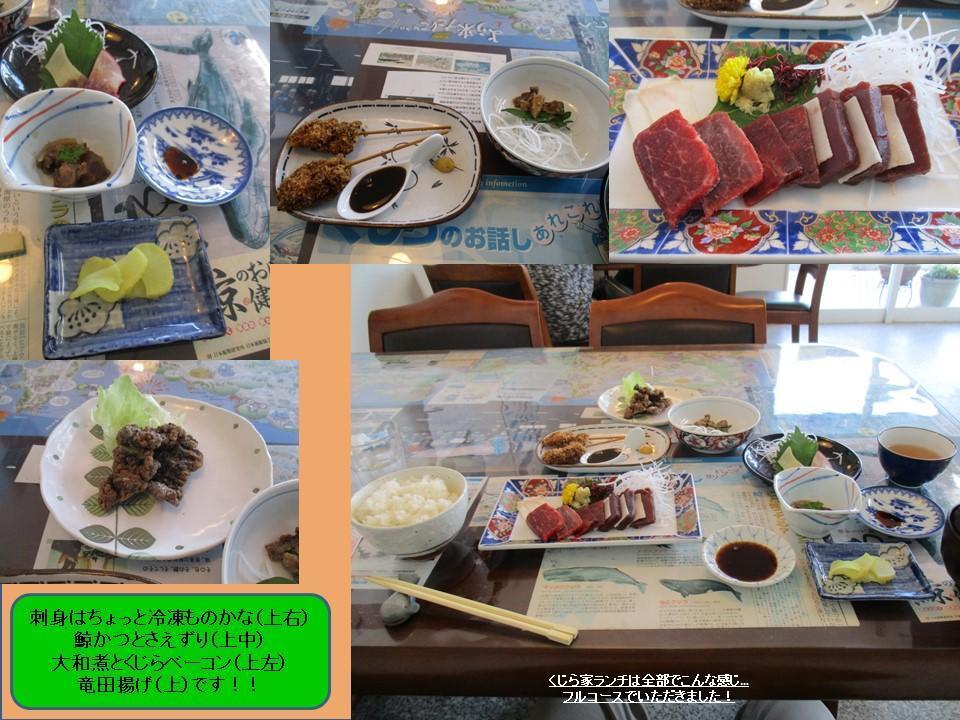 f:id:genta-san:20200824143328j:plain