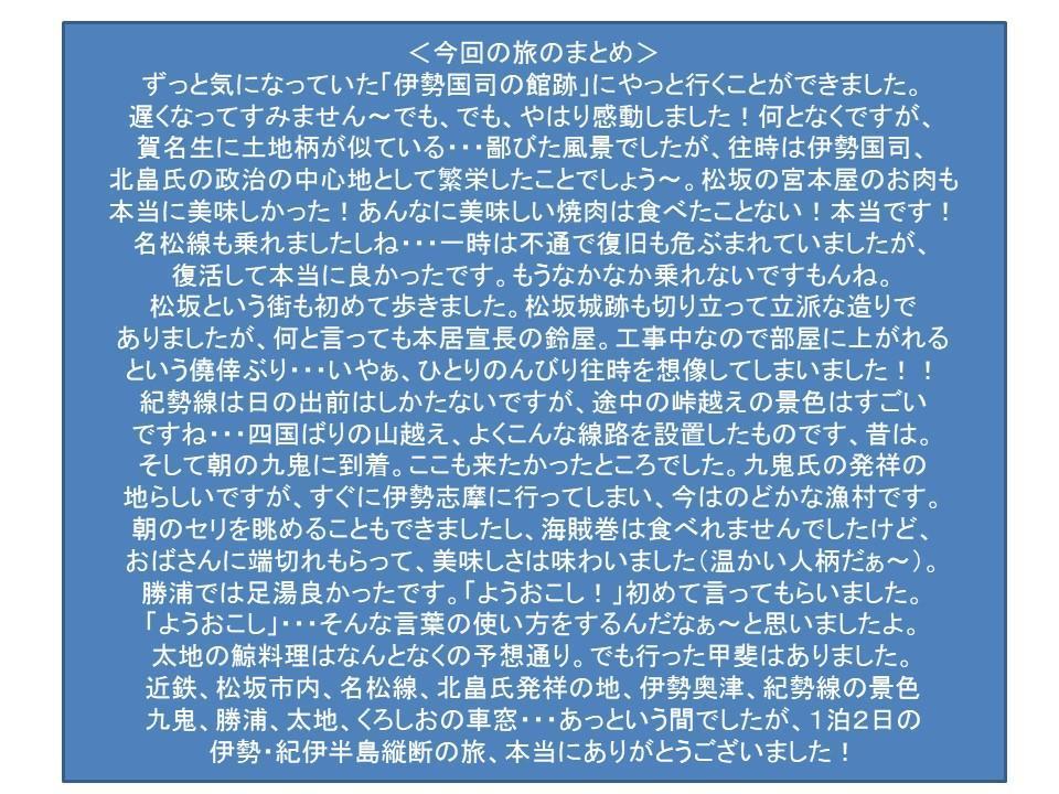 f:id:genta-san:20200824143335j:plain