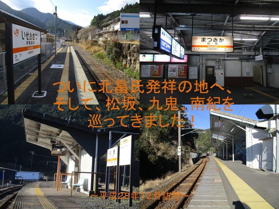 f:id:genta-san:20200824143338j:plain