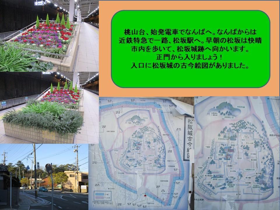 f:id:genta-san:20200824143343j:plain