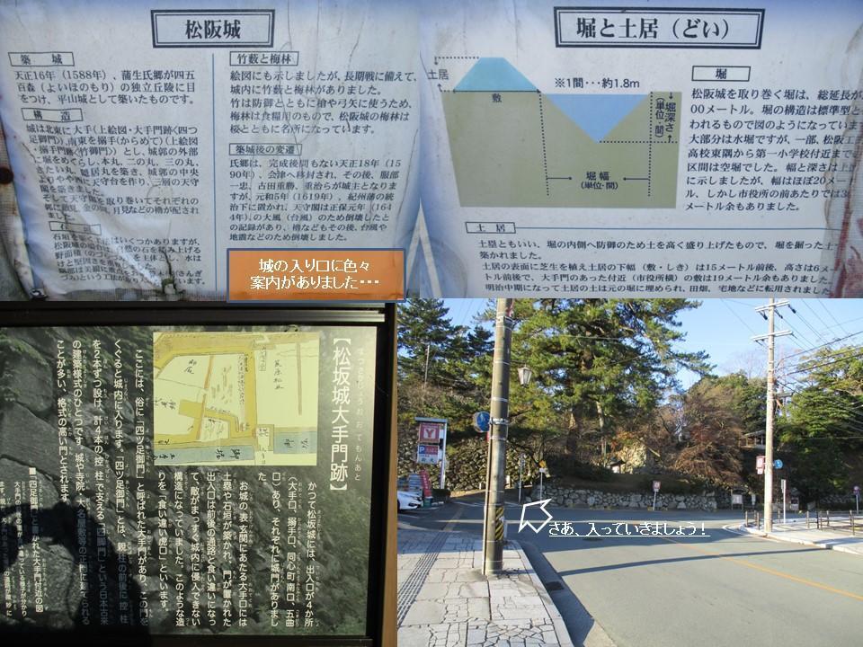 f:id:genta-san:20200824143346j:plain