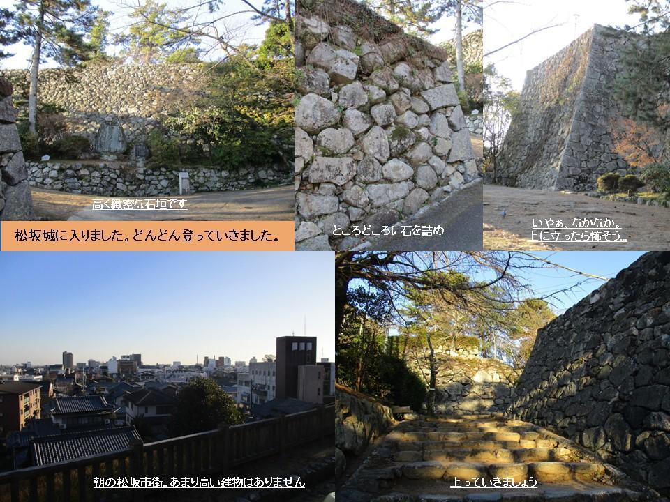 f:id:genta-san:20200824143354j:plain