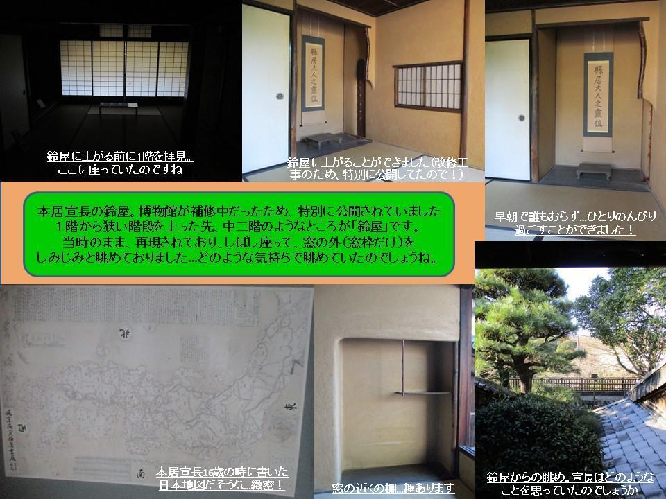 f:id:genta-san:20200824143400j:plain