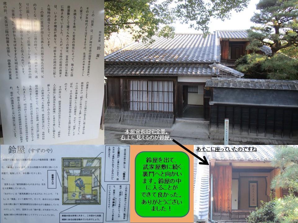f:id:genta-san:20200824143403j:plain