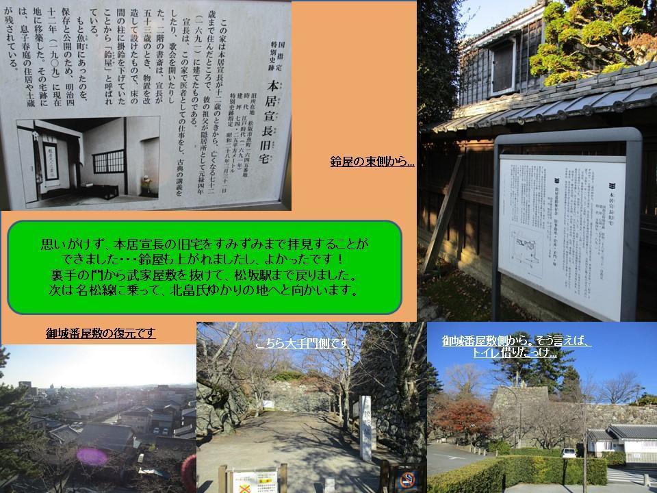 f:id:genta-san:20200824143407j:plain