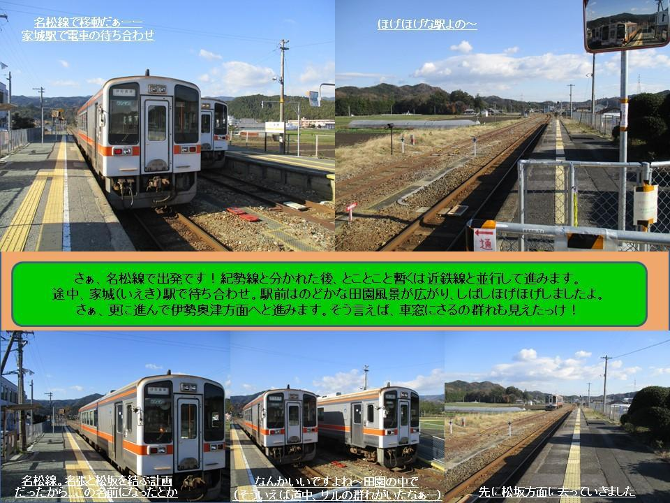 f:id:genta-san:20200824143410j:plain