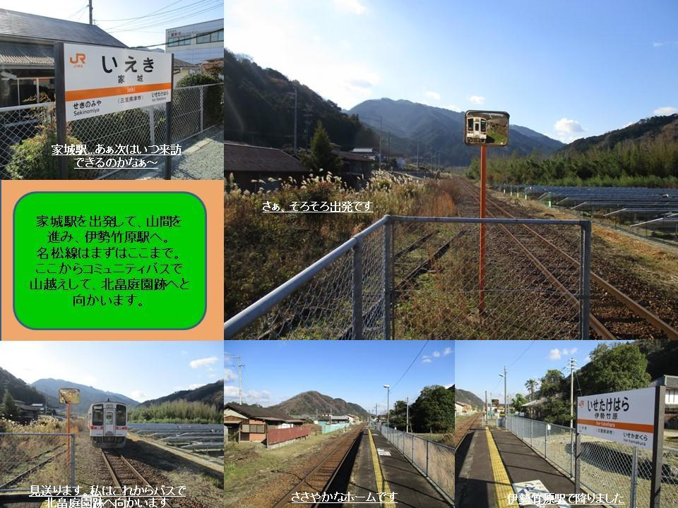 f:id:genta-san:20200824143413j:plain