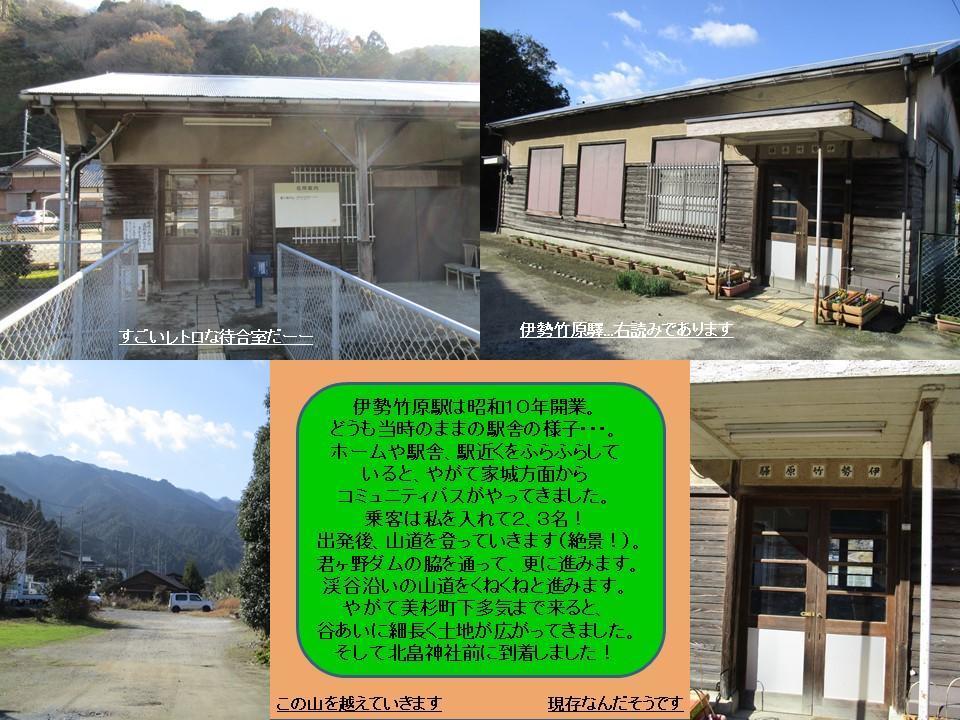 f:id:genta-san:20200824143417j:plain
