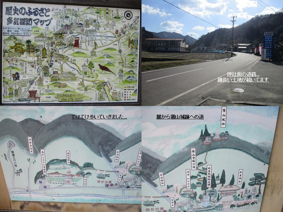 f:id:genta-san:20200824143423j:plain