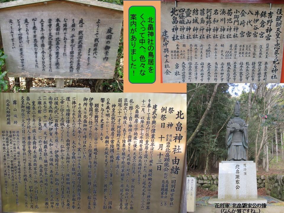 f:id:genta-san:20200824143426j:plain