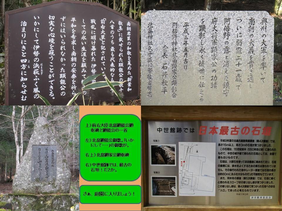 f:id:genta-san:20200824143428j:plain
