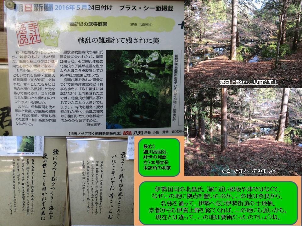 f:id:genta-san:20200824143433j:plain