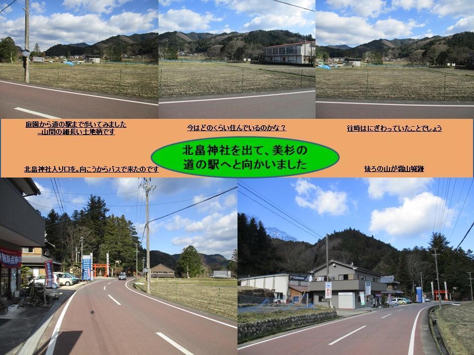 f:id:genta-san:20200824143442j:plain