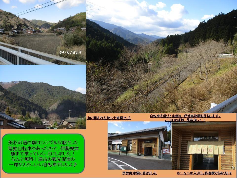 f:id:genta-san:20200824143445j:plain