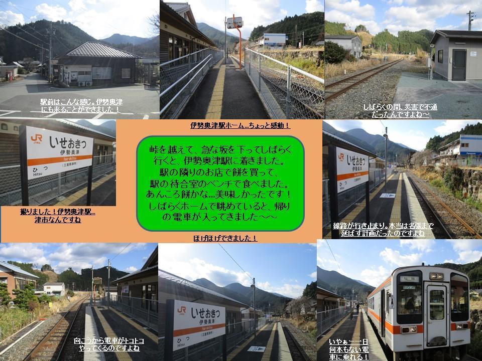 f:id:genta-san:20200824143448j:plain